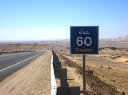 la-route-de-kharga-1.jpg